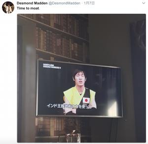 スクリーンショット 2018-01-24 3.41.10